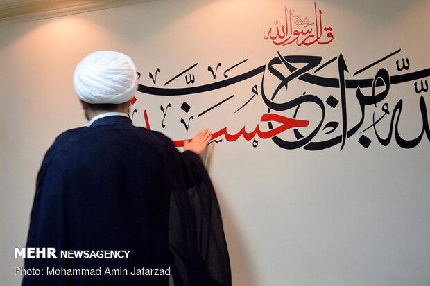 بازدید حجت الاسلام قمی از سامانه «تکیه»