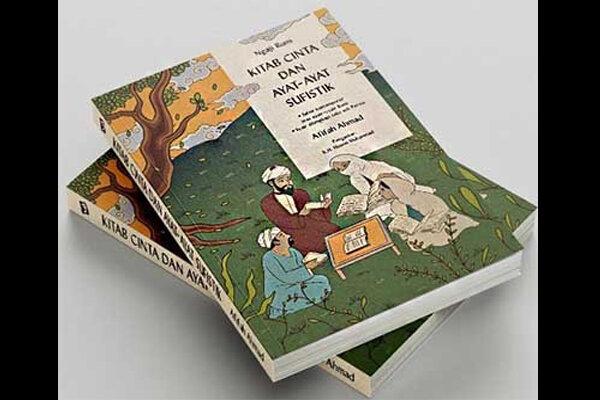 «رومی خوانی: کتاب عشق و آیات عرفانی» در اندونزی رونمایی شد