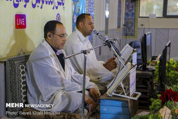 مراسم جزء خوانی قرآن به صورت مجازی در موسسه قرآنی امام رضا (ع)