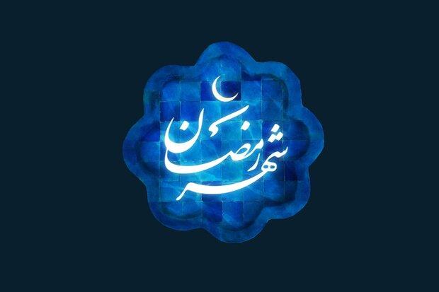 İranlıların Ramazan gelenekleri Azerice olarak yayınlandı