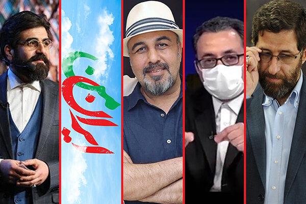 تنفس مصنوعی به سیمای رمضان با «عطاران»/ «ایران من» تبلیغاتی است؟