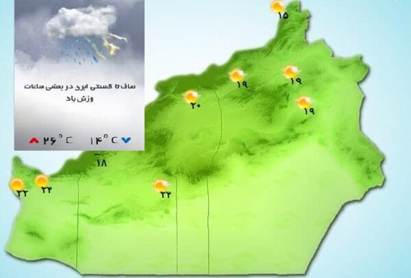 بارش و رگبار پراکنده در غرب و ارتفاعات استان سمنان