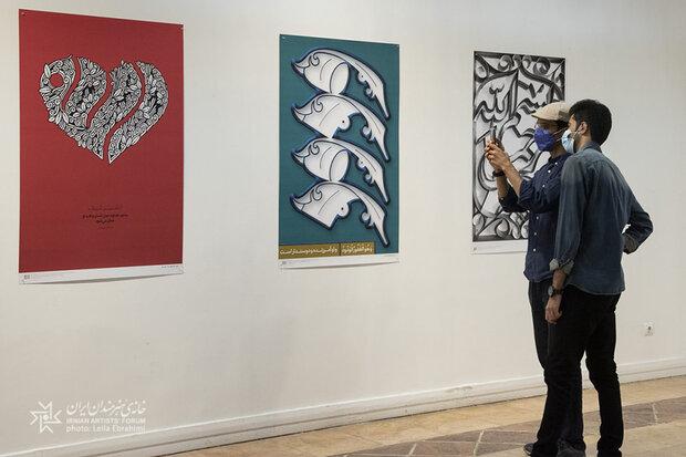 افتتاح نمایشگاه «اسماءالحسنی» در سکوت خبری و موج چهارم کرونا!