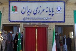 Pakistan eyes developing border marketplaces with Iran