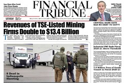 Front pages of Iran's English dailies on April 17, 2021
