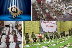 رمضان در استان سمنان رنگ همدلی گرفت/ عطر قرآن در فضای معنوی