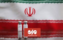 جزئیات آخرین روند تولید واکسن ایرانی کرونا