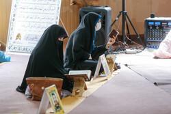 جزء خوانی قرآن کریم به صورت خانگی در خوانسار اجرا میشود