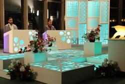 ضبط جزءخوانی قرآن در برج میلاد امشب پایان می پذیرد