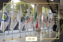 چرا باید برای سازمان خود پرچم داشته باشیم؟