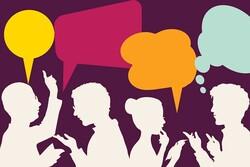 کتاب «راهنمای گفتگو» تدوین میشود