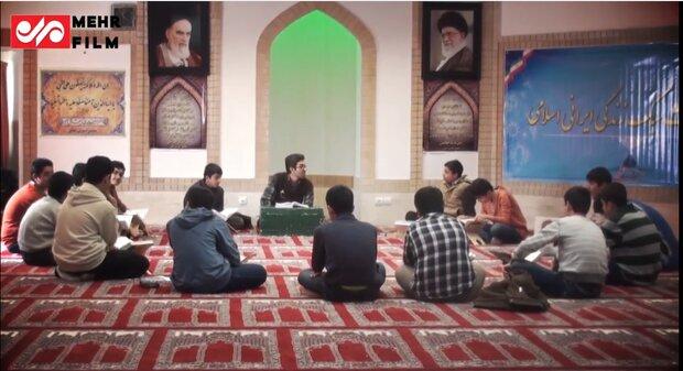 همدان شهر مجامع قرآنی/مکتب الصادق (ع) مرکز تربیتی قرآن محور