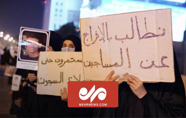 تظاهرات مردم در بعضی از شهرهای بحرین