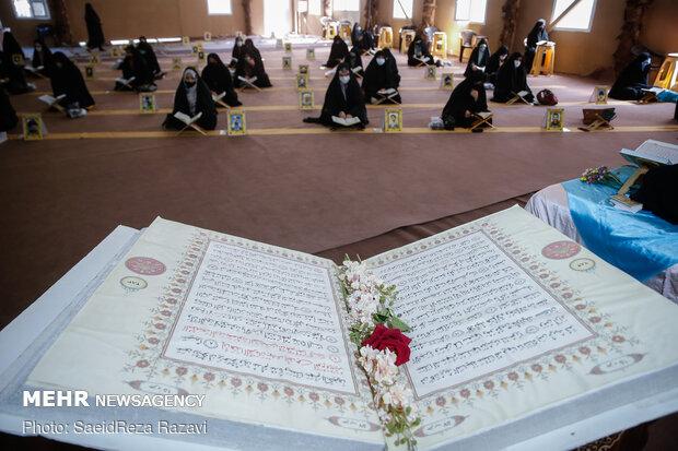 Holy Quran recitation ceremony held during month of Ramadan