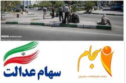 کارگران کرمانشاهی؛ جامانده از سهامی که عدالت نداشت
