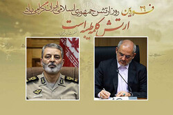 وزیر آموزش و پرورش «روز ارتش جمهوری اسلامی ایران و روز نیروی زمینی» را تبریک گفت