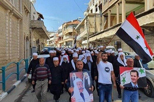 تجمع اهالی جولان اشغالی در حمایت از «بشار اسد»