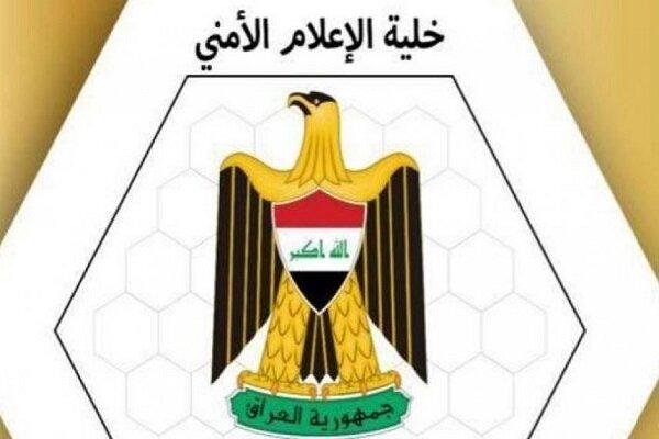 السلطات العراقية تفجر مفخخة معدة لاستهداف قوات أمنية في الأنبار