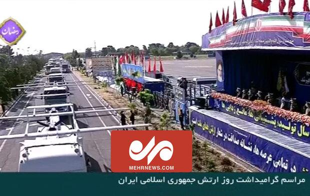 رژه سامانه پهپادی ارتش جمهوری اسلامی ایران