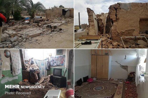 زلزال بقوة 4.7 ريختر يضرب ميناء كناوة جنوب ايران