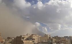 اصفهان در احاطه ریزگردهای داخلی و خارجی است/ علت بارش باران گِل