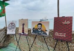 نمایشگاه گرافیک «هرمزگان، مرز پرگوهر» رونمایی شد