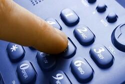 تعرفه ارائه خدمات تلفن ثابت در دفاتر پیشخوان تصویب شد