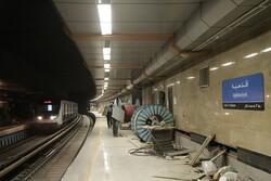ماجرای پله برقی که همزمان با افتتاح ایستگاه مترو از حرکت ایستاد!