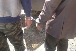 جویندگان گنج در محلات توسط پلیس دستگیر شدند