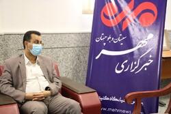 برگزاری آموزش های فنی و حرفه ای در مناطق روستایی سیستان وبلوچستان