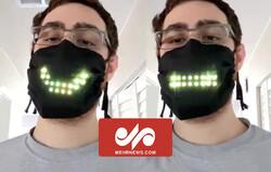 طراحی ماسک دیجیتال