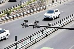 فعال شدن دوربین های هوشمند در سطح جاده های ایلام