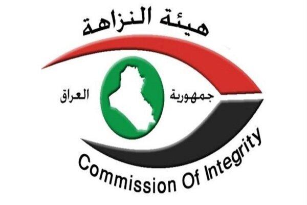 صدور ۵۸ حکم بازداشت و احضار به اتهام فساد در عراق