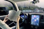 طراحی خودروی خودران با همکاری دانشگاه تهران در کشور کلید خورد