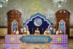Holy Quran recitation in Abdol Azim al-Hasani Holy Shrine