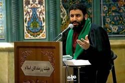 سید مهدی میرداماد هر شب در فاطمیه تهران مناجات می خواند