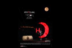 «در همسایگی ماه» به جشنواره هاتداکس می رود