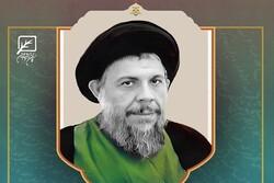 بررسی نقش شهید صدر در تدوین قانون اساسی جمهوری اسلامی