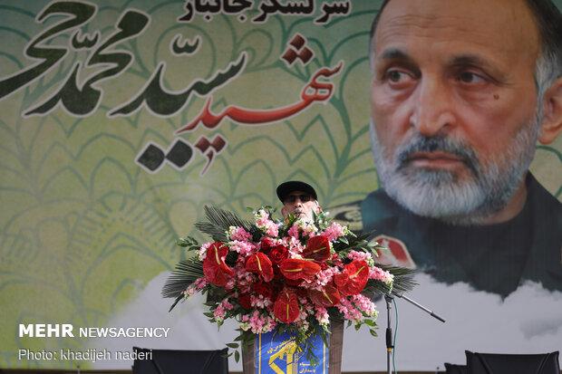Funeral ceremony of General Seyyed Mohammad Hejazi in Isfahan