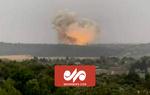 انفجار شدید در مرکز نظامی رژیم صهیونیستی