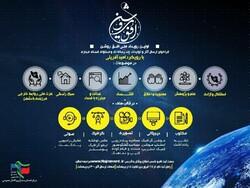 برگزاری نخستین رویداد ملّی افق روشن در استان قزوین