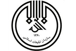 مدیر روابط عمومی سازمان تبلیغات اسلامی منصوب شد