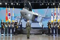ورود کره جنوبی به گروه تولیدکنندگان جنگنده در جهان