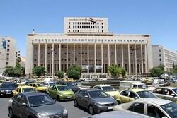 Beşar Esad yeni merkez bankası başkanı atadı