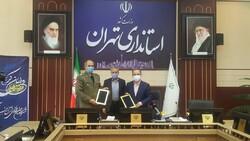 تفاهمنامه همکاری بین سازمان جغرافیایی نیروهای مسلح و استانداری تهران امضا شد