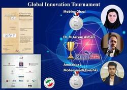 موفقیتهای تیم «اختراعات ایران» در مسابقات بینالمللی