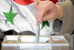 المحكمة الدستورية السورية تعلن اساميالمرشحين لمنصب رئيس الجمهورية
