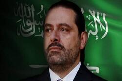 المخابرات السعودية تفضح الحريري وجعجع وجنبلاط وحلفائهم