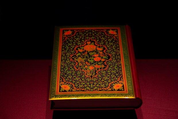 کتاب نفیس کلیات سعدی منتشر شد