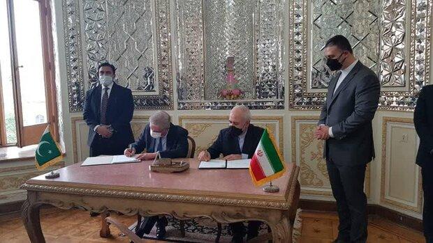 توقيع مذكرة تفاهم لإنشاء أسواق حدودية بين البلدين